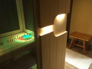 Sunlighten Sauna Full Spectrum Infrared